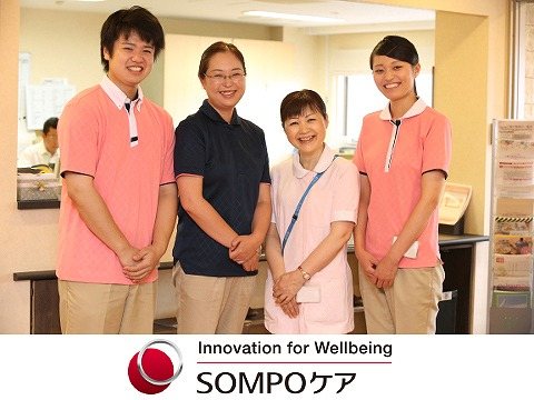 SOMPOケア ラヴィーレ南町田