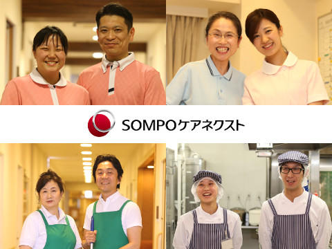 SOMPOケア ラヴィーレ町田小野路