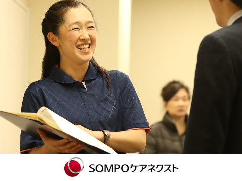 SOMPOケア ラヴィーレ越谷