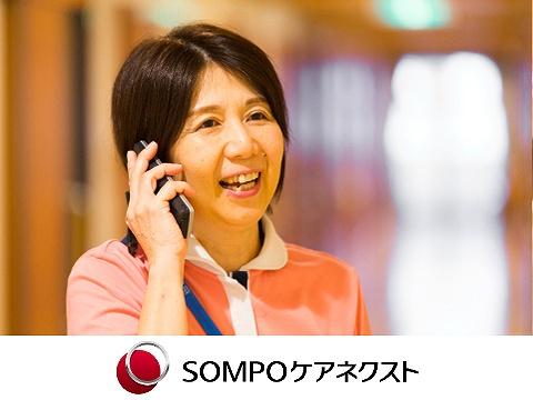 SOMPOケア ラヴィーレ西宮